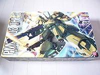 MG 1/100 ジ・O THE-O ジオ ガンプラ 機動戦士Zガンダム 未組立