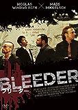 ブリーダー[DVD]