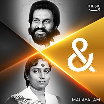 K. J. Yesudas & S. Janaki: Together