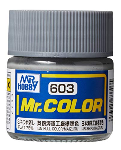 GSIクレオス Mr.カラー 艦船模型用カラー 舞鶴海軍工廠標準色 模型用塗料 C603