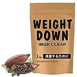 HIGH CLEAR ウェイトダウンマッハ リッチココア 1㎏(40食分)