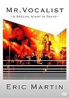 ミスター・ボーカリスト~ア・スペシャル・ナイト・イン・トウキョウ~(初回生産限定盤) [DVD]