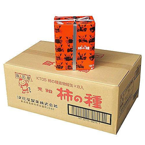 柿の種 進物縦缶 190g×8缶 (1ケース)