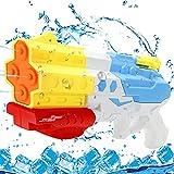 ZHJ 1200 ml Súper Agua Blaster con 4 boquillas Fuertes Pistola de Agua Pistola de Agua de Verano Potente de Larga Distancia con Rango de 8-10 Metros Pistolas de Agua
