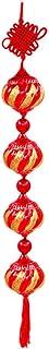 FossenHyC Bolas de Navidad Decoradas de Colores - Nudo Chino Decoración Navideña Arbol Adorno - Decoracion Navidad Hogar para Escaparates, Percha, Casa, Puerta