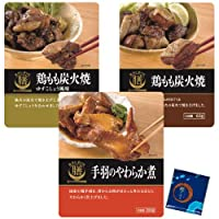 膳 レトルト 惣菜 和食 鶏肉 手羽 3種類 12食 小袋鰹ふりかけ1袋 セット