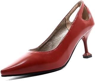 [Z&H] レディース パンプス エナメル ハイヒール 大きいサ ポインテッド ピンヒール レッドソール ポインテッドトゥ 可愛い 美脚 ソフトクッション 靴 レディース