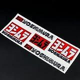 LNSGA 1 Set 3M Logo Reflective Motorcycle Strip Strip Bike Casco Yoshimura Calcomanías Pegatinas (Color : 3M Reflective)