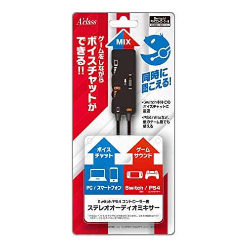 Switch PS5 PS4コントローラー用ステレオオーディオミキサー