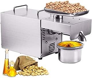 Oil Press Machine, PROMOTOR 110V Household Small Oil Presser Machine, Easily Extract Nut Peanut Sesame Rapeseed Walnut Oil