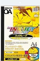 コクヨ インクジェットプリンタ用紙 ハイグレード イエロー A4 40枚 KJ-1110Y