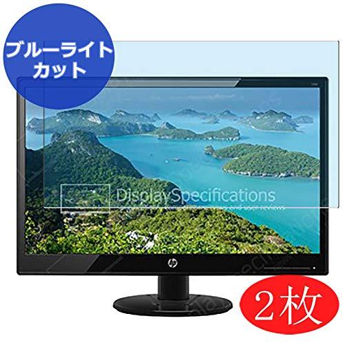 VacFun 2 Piezas Filtro Luz Azul Protector de Pantalla para HP 22kd T3U87AA 21.5' Display Monitor, Screen Protector Sin...