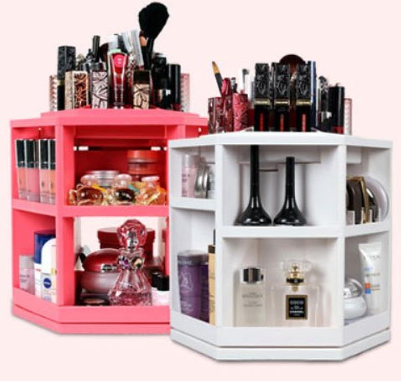 同種の不足ミルコスメ ボックス,化粧品 収納、楽、簡単、回転する化粧品収納整理台、ピンク色