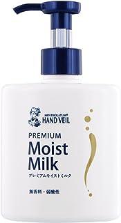 メンソレータム ハンドベール 高密着バリア処方 プレミアムモイストミルク 200mL