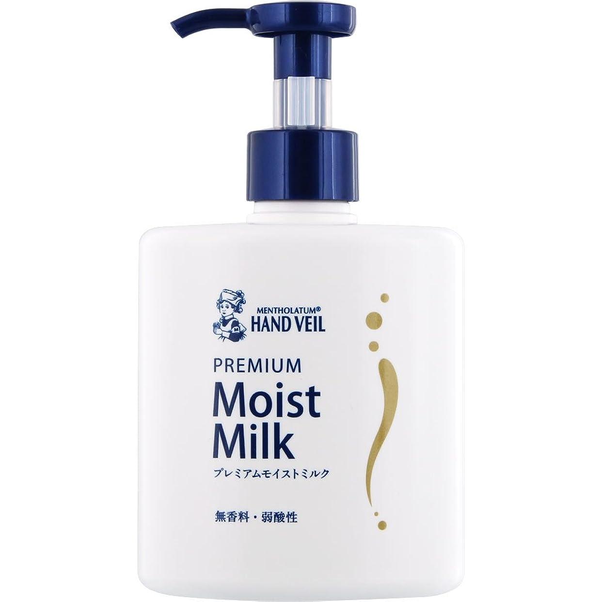 泥インフレーション鎮静剤メンソレータム ハンドベール 高密着バリア処方 プレミアムモイストミルク 200mL