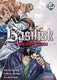 BASILISK - The Ôka Ninja Scrolls - Tome 4 (4)