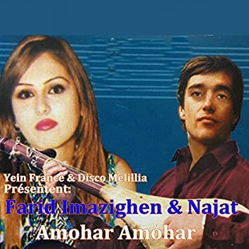 Amohar Amohar (feat. Najat)
