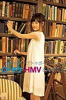 乃木坂46 山下美月 ポストカード アップトゥボーイ 252 HMV特典