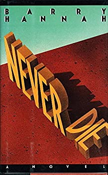 Never Die 0395515602 Book Cover