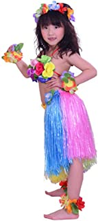 Child Hula Costumes Hawaiian Rainbow Outfits 7pcs