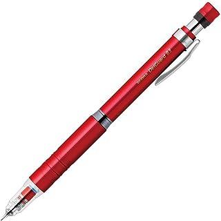 ゼブラ シャープペンシル デルガード タイプ Lx 0.3mm レッド 3個セット