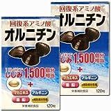 【2個】伸和製薬 オルニチン 120粒x2個(4987097808121-2)