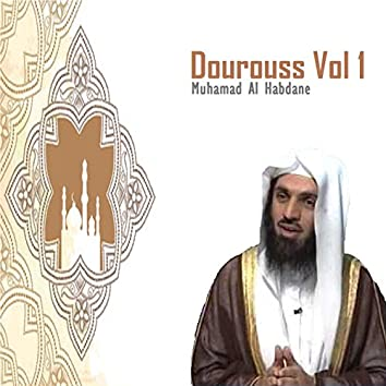 Dourouss Vol 1 (Quran)