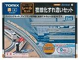 "TomyTEC 970282"" Gleis-Start-Set, Oval Modellbausatz -"