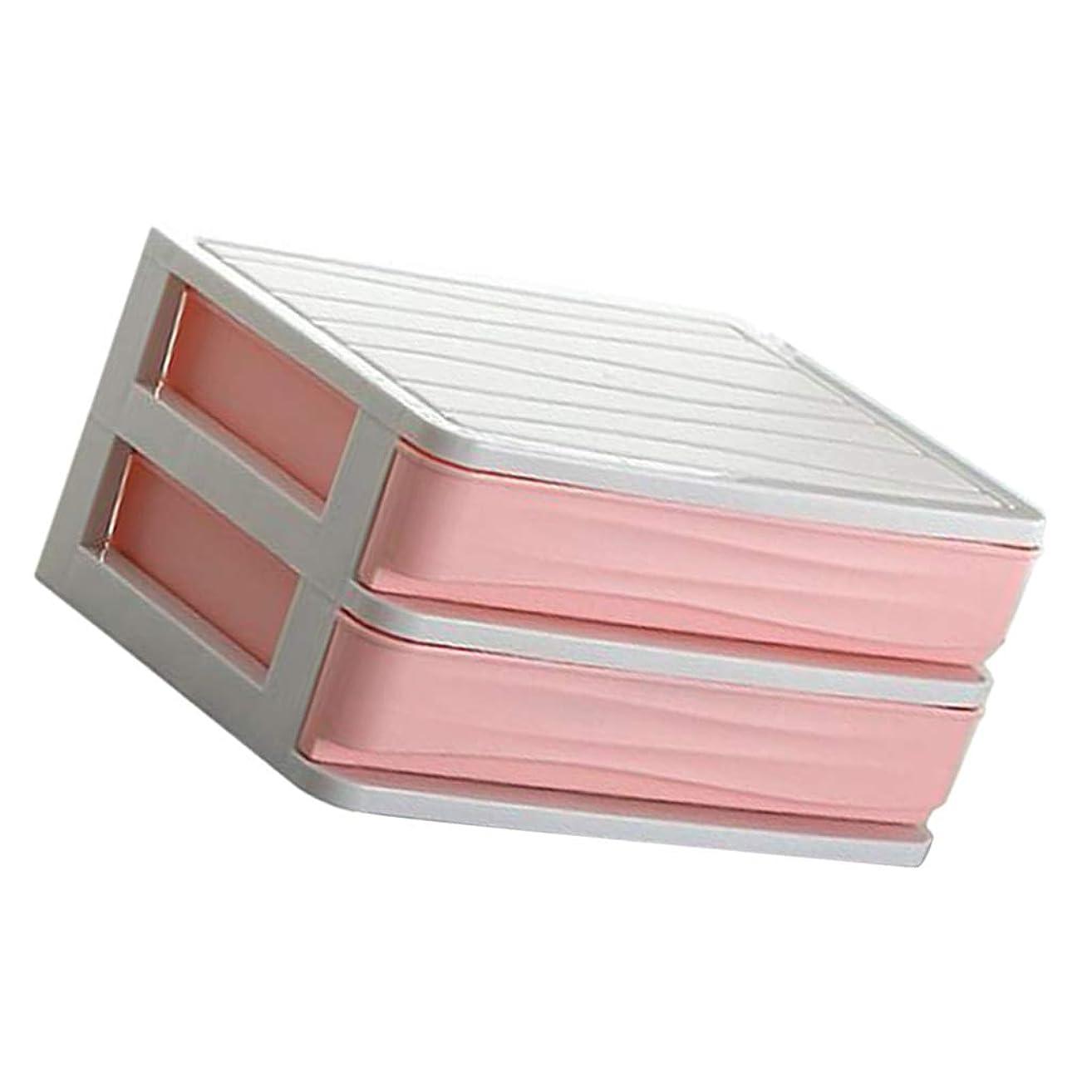 瞬時に眩惑する信じられない化粧品ボックス 収納ボックス 引き出し ジュエリー 事務用品 化粧 美容 - 2段ピンク