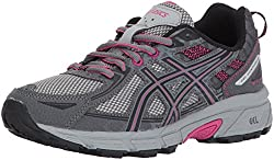 10 Best Running Shoes for Supination (Underpronation) 2020 Reviews : Men and Women 24