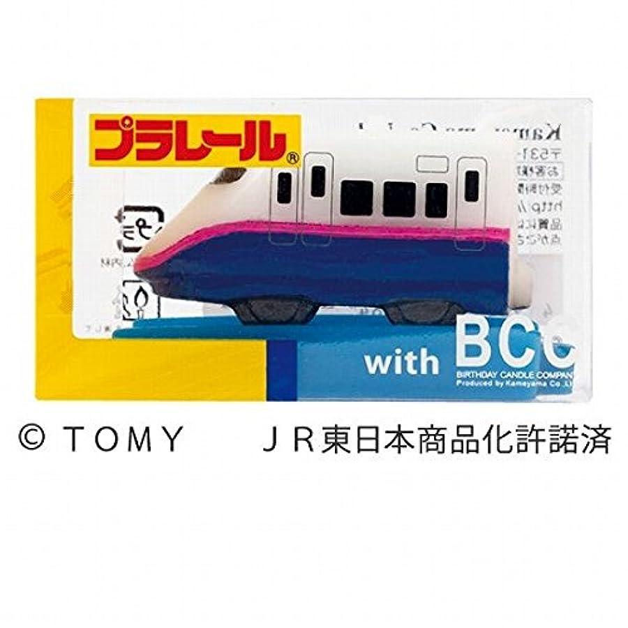 近代化するペインギリックロンドンカメヤマキャンドル( kameyama candle ) プラレールキャンドルE2系新幹線