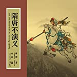 隋唐不演义 - 隋唐不演義 [The True History of the Sui and Tang Dynasty] audiobook cover art