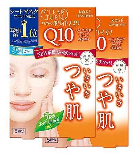 KOSE クリアターン ホワイト マスク Q10 c (コエンザイムQ10) 5回分 2P+リーフレット フェイスマスク