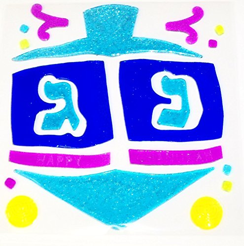 Impact Innovations Hanukkah Reusable Glitter Gel Window Clings ~ Dreidel and Gelt (19 Clings, 1 Sheet)