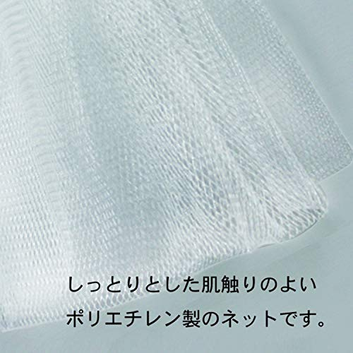 『小久保工業所 洗顔用 泡立てネット ホイップ洗顔 洗顔ネット (洗顔・壁掛け用リング付き) クリーミーな泡立ち』の2枚目の画像