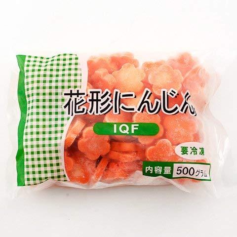 MC 花形にんじん 500g 【冷凍・冷蔵】 2個