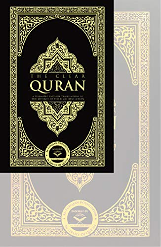 The Clear Quran™ Pocket Size