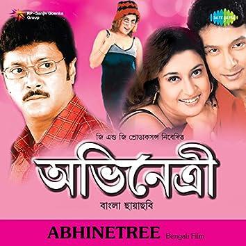 Abhinetree (Original Motion Picture Soundtrack)