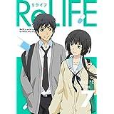 ReLIFE 7(完全生産限定版) [Blu-ray]