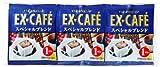 ウエシマ ドリップコーヒー EXCAFEスペシャルブレンド 7gX30
