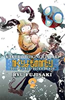 かくりよものがたり 6 (ジャンプコミックス)