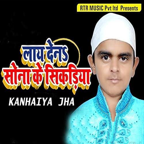 Kanhaiya Jha