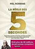 La règle des 5 secondes (DEVELOPPEMENT P)