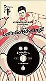 【メーカー特典あり】レッツゴーボウリング(ボウリング公式ソング / KUWATA CUP 公式ソング)(CD+ピンズ+ポスター)(完全生産限定盤)(新春ストライクステッカー付き)