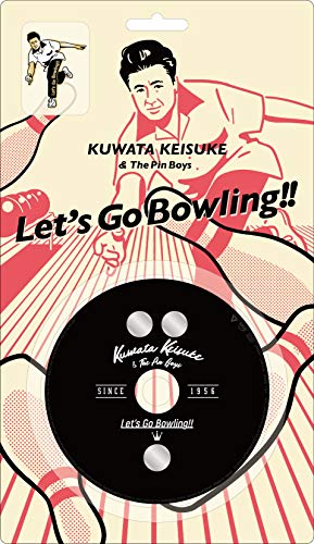 Lets Go Bowling (Limited)