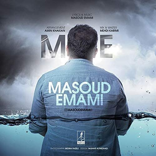 Masoud Emami