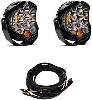 Baja Designs Pair LP9 LED Driving/Combo Lights & Harness Kit