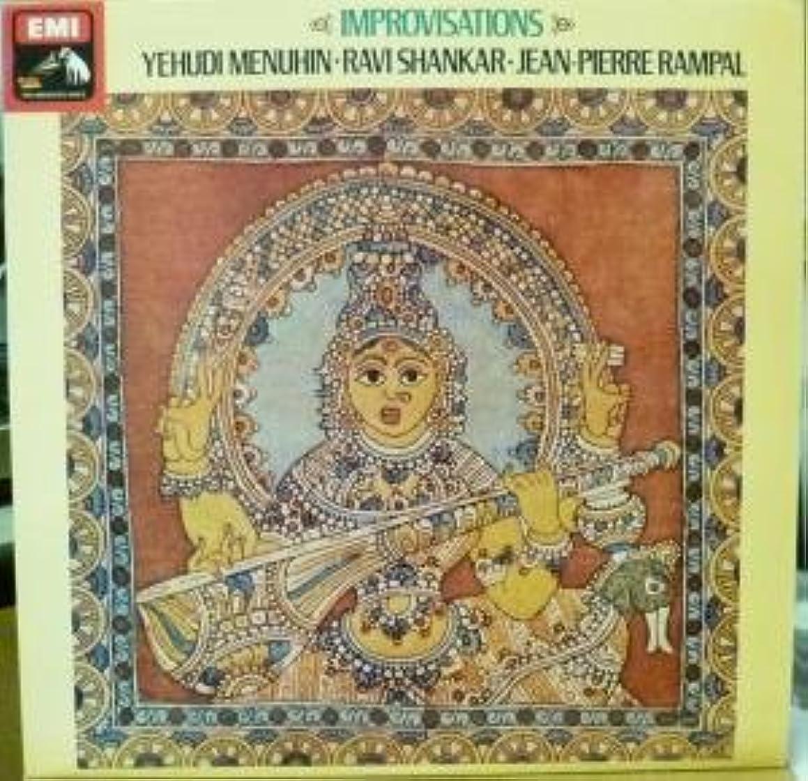 IMPROVISATIONS LP (VINYL ALBUM) UK HIS MASTERS VOICE 1976