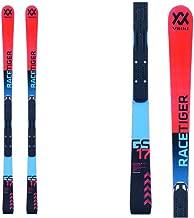 Volkl 2018 Junior Racetiger Speedwall GS R Skis & Plate