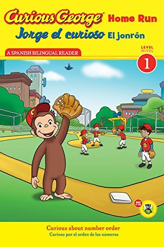 By Zappy, Erica Jorge El Curioso El Jonron/Curious George Home Run (Green Light Reader - Bilingual Level 1 (Quality)) Paperback - April 2012